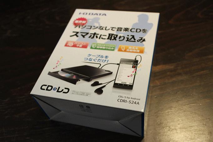20140506CDreko001