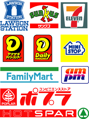 Convenience_Store_Logo