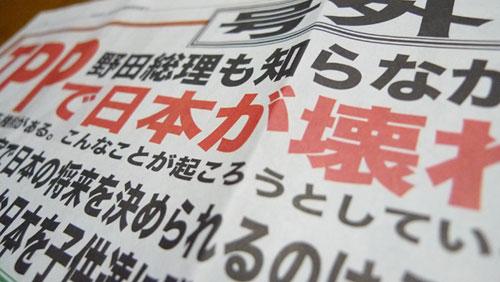 gougai20111123