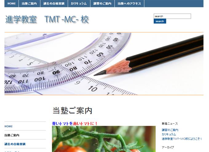 tmt_school